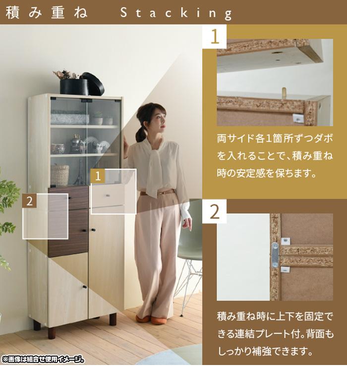 木製 リビング収納 収納棚 可動棚 食器棚 電話台 FAX台 高さ85cm - aimcube画像6