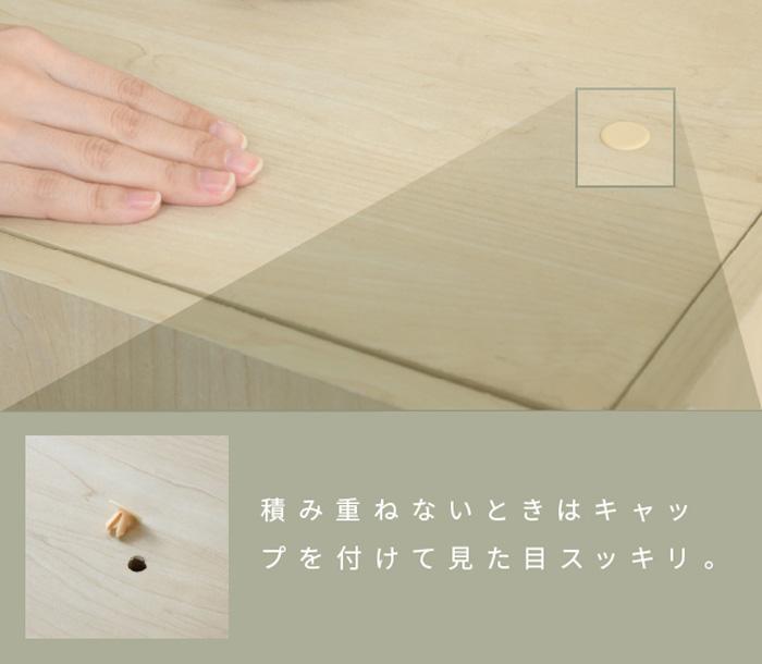 キャビネット 幅60cm 木製扉 シンプルデザイン 収納ラック 扉付き - エイムキューブ画像7