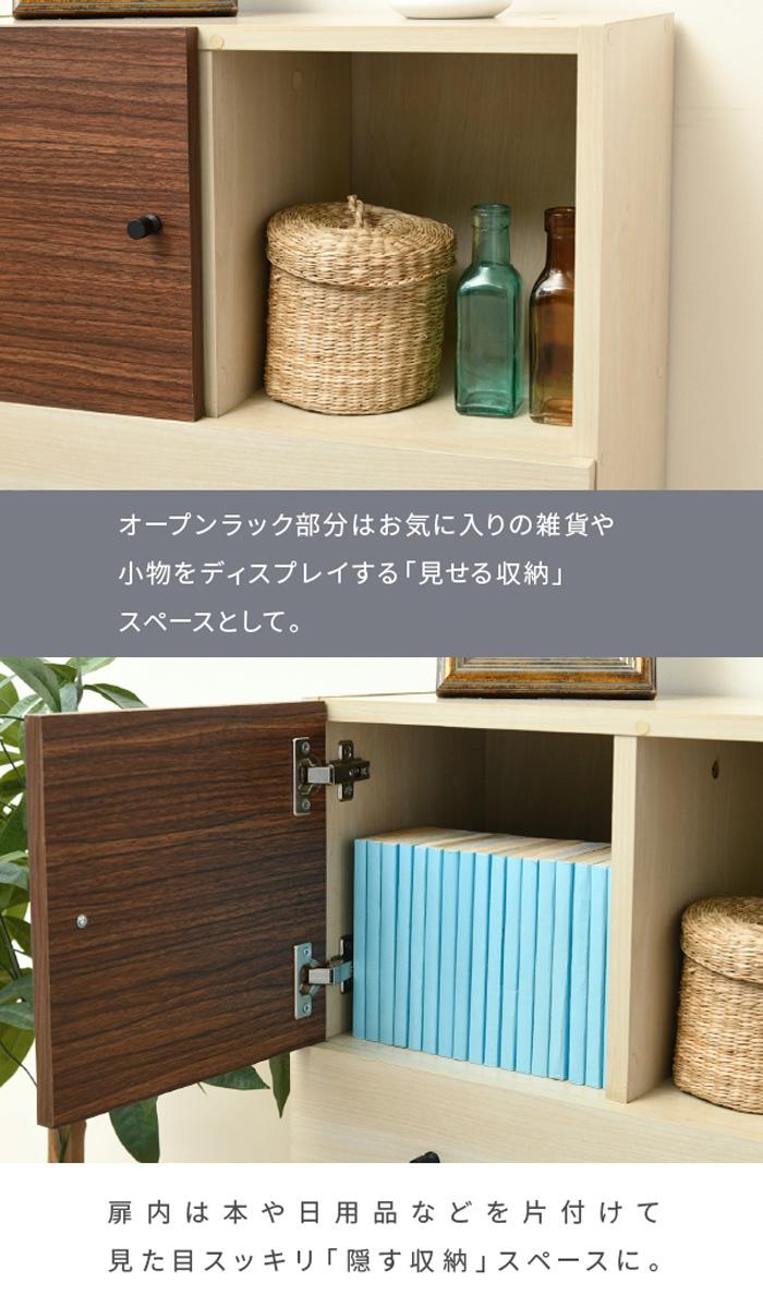 木製 衣類収納 洋タンス 洋風 箪笥 電話台 FAX台 高さ85cm - aimcube画像4