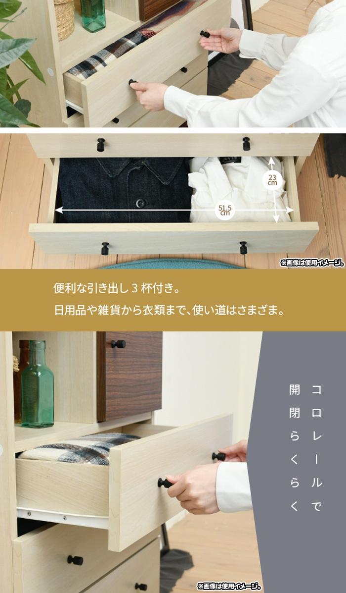 チェスト 幅60cm 木製扉付き シンプルデザイン 収納チェスト 扉付き - エイムキューブ画像5