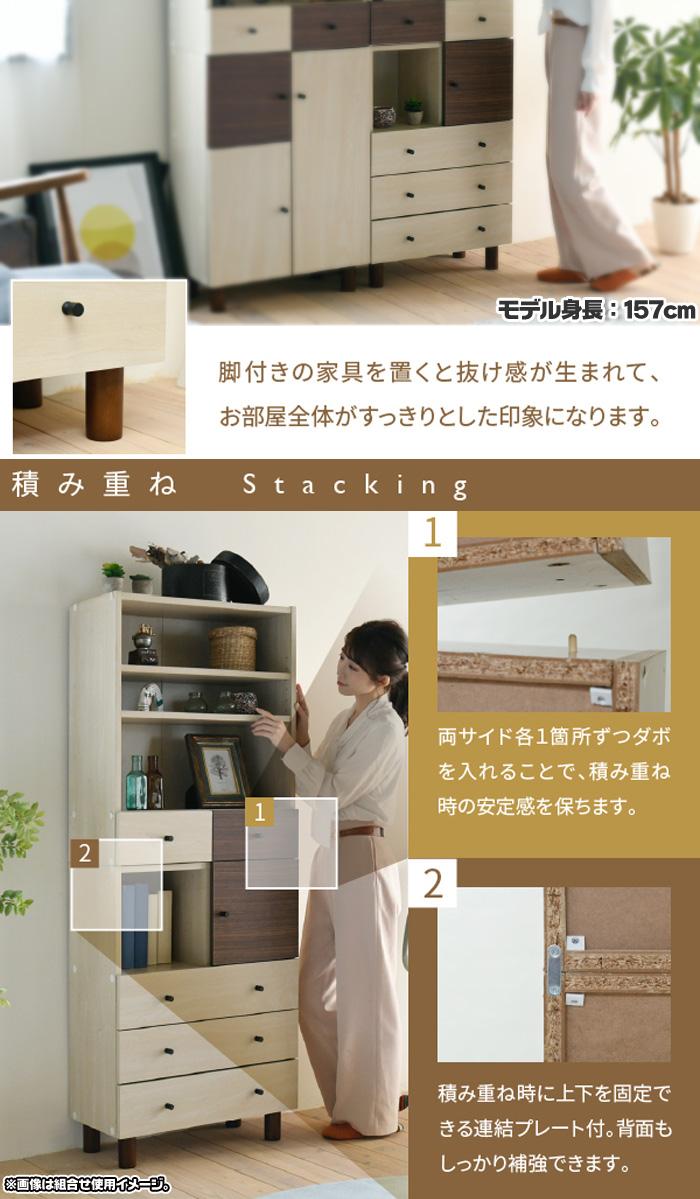 木製 衣類収納 洋タンス 洋風 箪笥 電話台 FAX台 高さ85cm - aimcube画像6