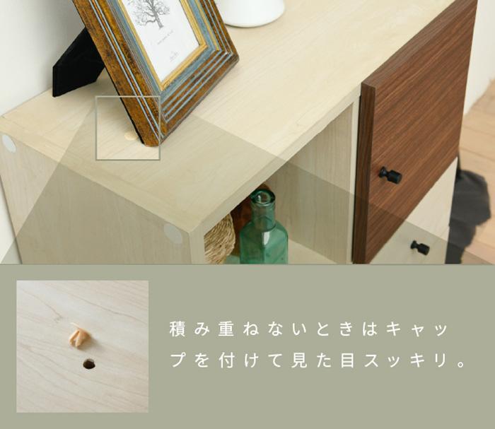 チェスト 幅60cm 木製扉付き シンプルデザイン 収納チェスト 扉付き - エイムキューブ画像7