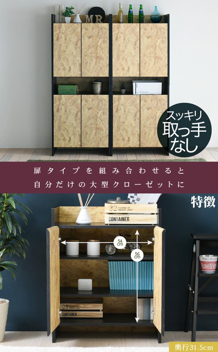 キャビネット 幅65cm 木製扉 可動棚 電話台 FAX台 シンプルデザイン - エイムキューブ画像3