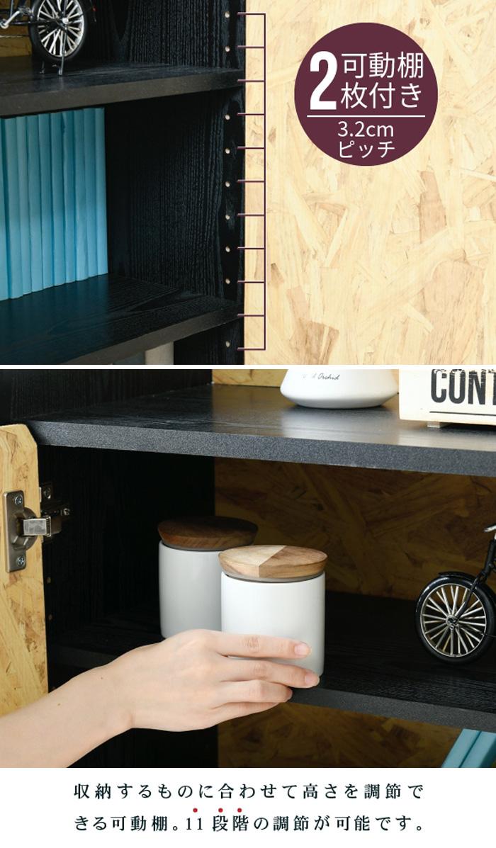 キャビネット 幅65cm 木製扉 可動棚 電話台 FAX台 シンプルデザイン - エイムキューブ画像5