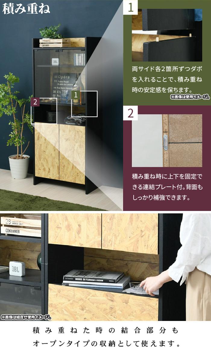木製 リビング収納 収納棚 食器棚 本棚 コミックラック 高さ80cm - aimcube画像6