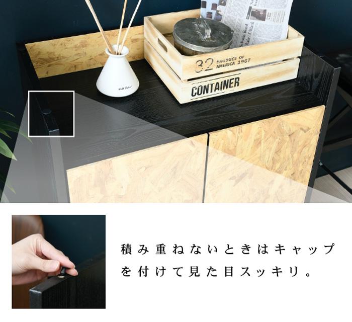 キャビネット 幅65cm 木製扉 可動棚 電話台 FAX台 シンプルデザイン - エイムキューブ画像7