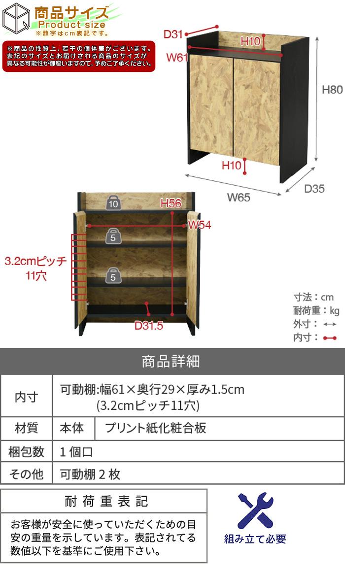 木製 リビング収納 収納棚 食器棚 本棚 コミックラック 高さ80cm - aimcube画像8