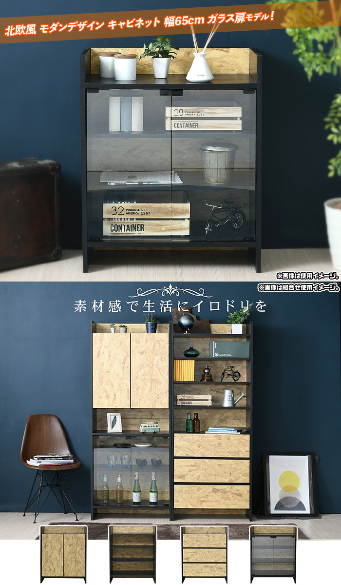 木製 リビング収納 収納棚 食器棚 本棚 コミックラック 高さ80cm - aimcube画像2