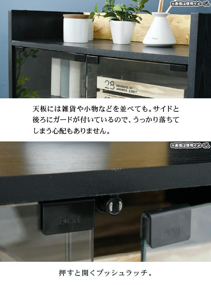 木製 リビング収納 収納棚 食器棚 本棚 コミックラック 高さ80cm - aimcube画像4