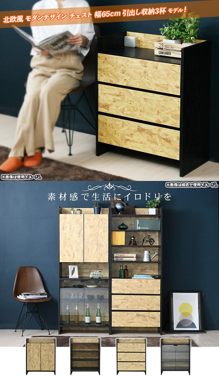 木製 衣類収納 洋タンス 洋風 箪笥 電話台 FAX台 高さ80cm - aimcube画像2