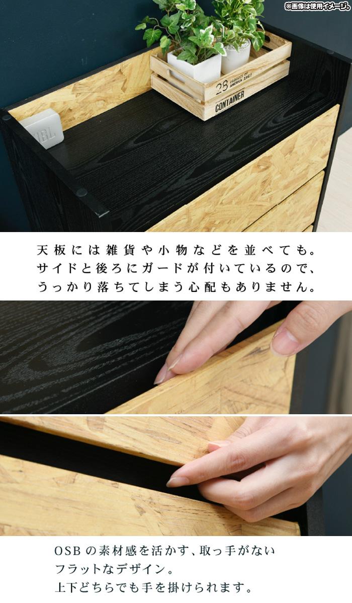 木製 衣類収納 洋タンス 洋風 箪笥 電話台 FAX台 高さ80cm - aimcube画像4