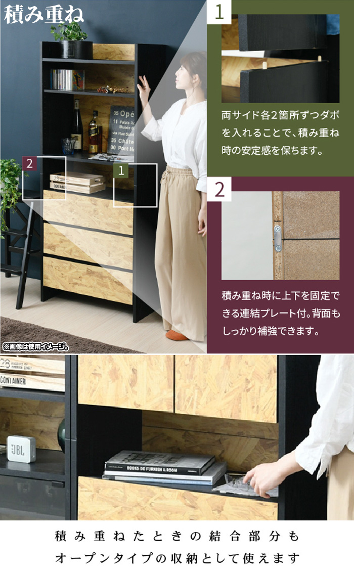 木製 衣類収納 洋タンス 洋風 箪笥 電話台 FAX台 高さ80cm - aimcube画像6