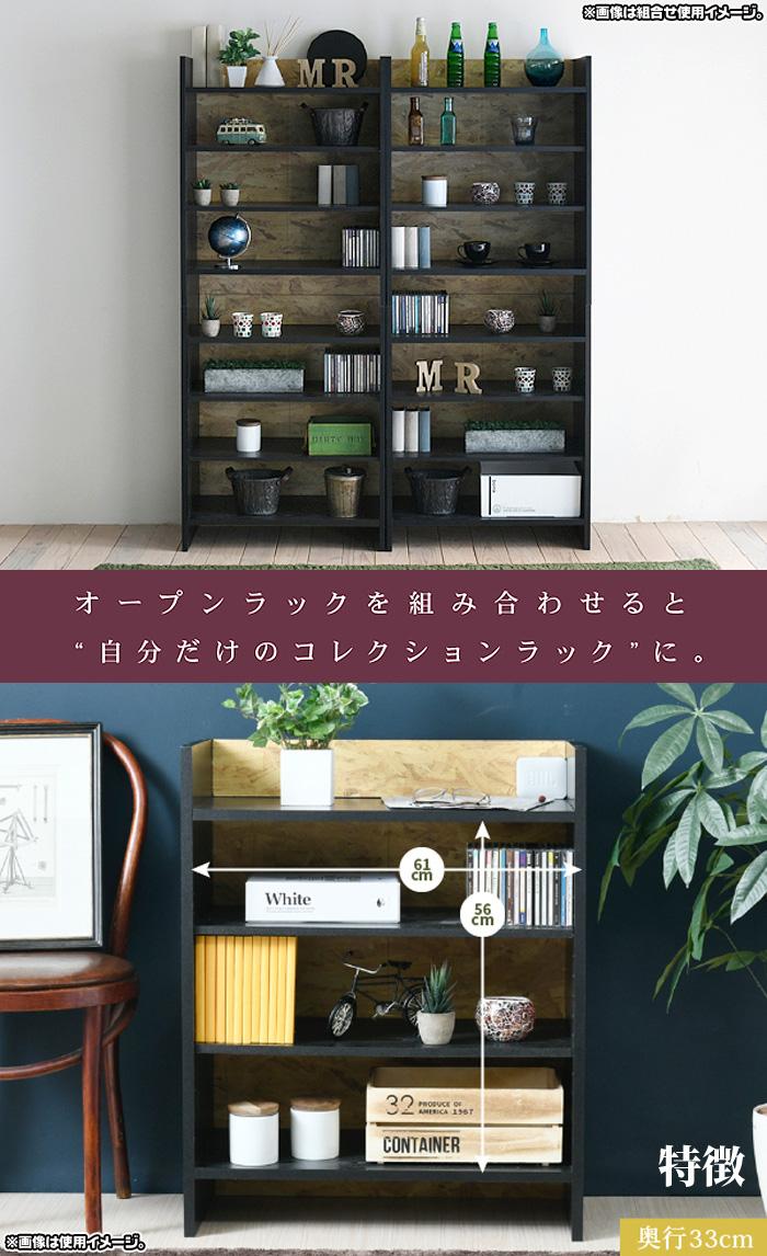 オープンラック 3段 幅65cm シンプルデザイン 棚 シェルフ - エイムキューブ画像3