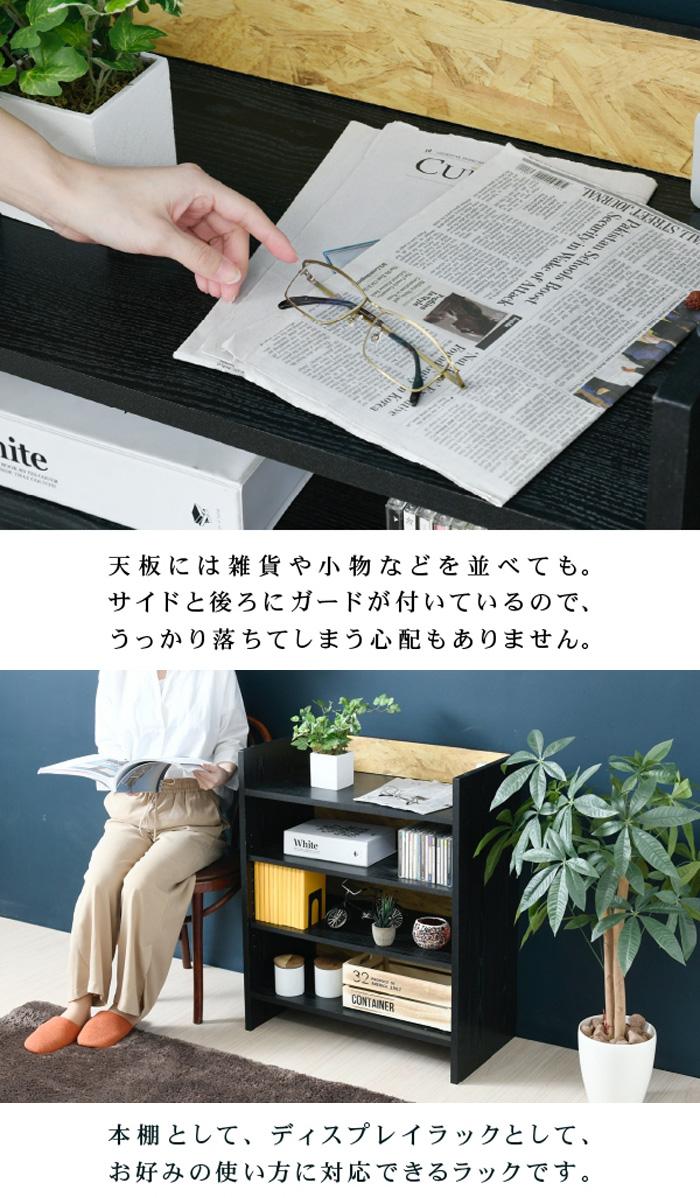 オープンシェルフ 木製 ラック 本棚 電話台 FAX台 高さ80cm - aimcube画像4