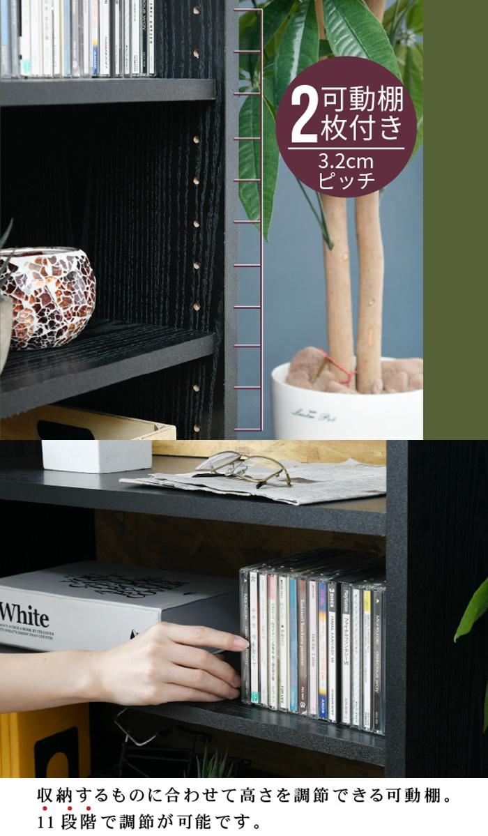 オープンラック 3段 幅65cm シンプルデザイン 棚 シェルフ - エイムキューブ画像5