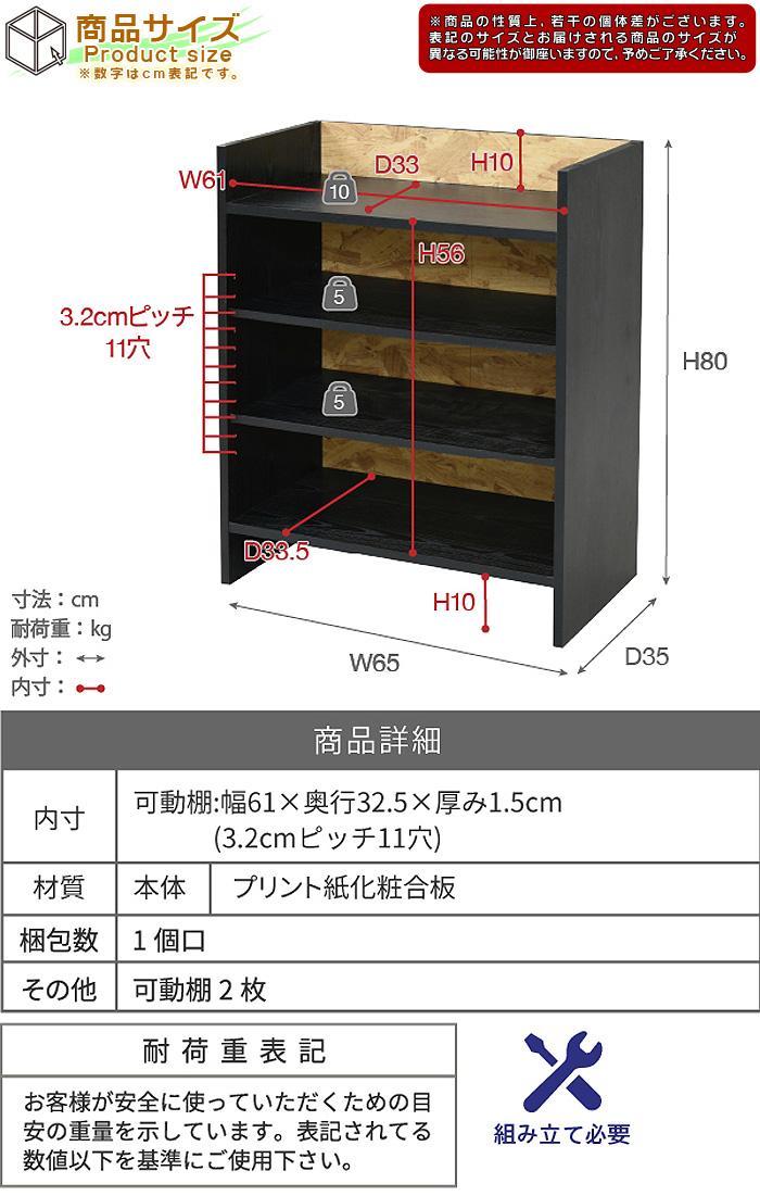 オープンシェルフ 木製 ラック 本棚 電話台 FAX台 高さ80cm - aimcube画像8