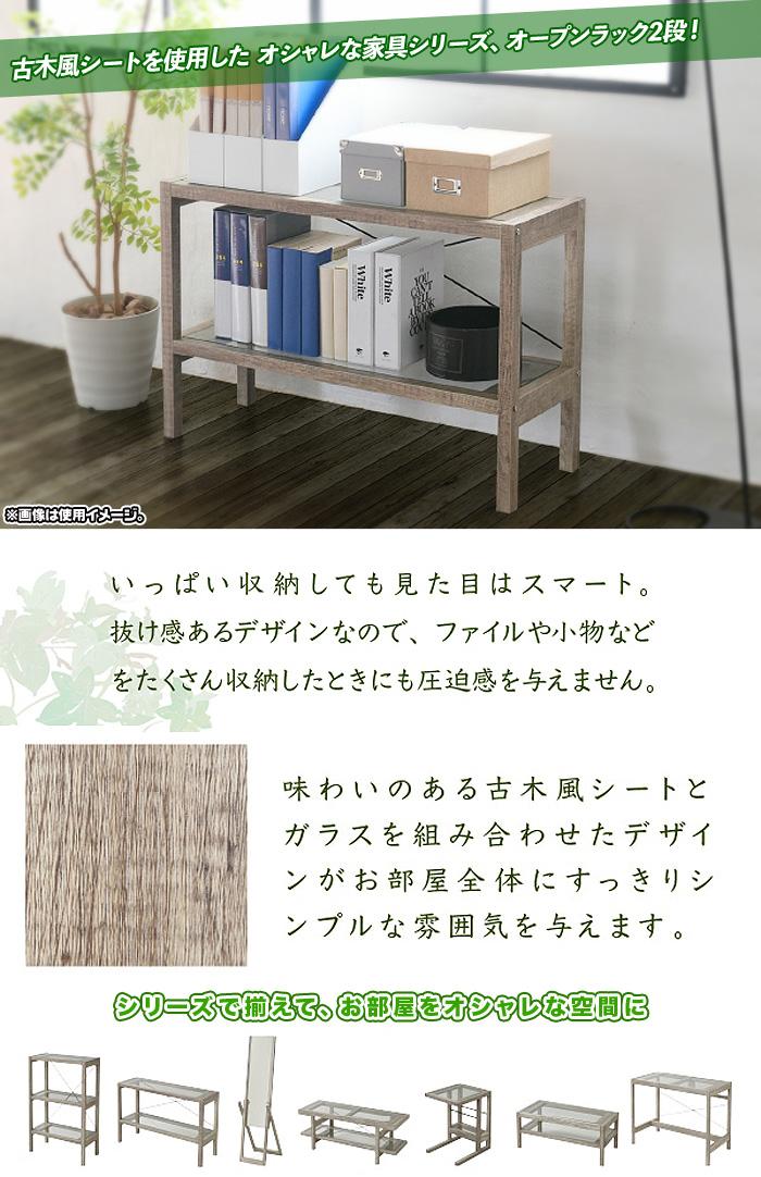 シンプルラック 植物 棚 フラワースタンド 花台 鉢置き  高さ60cm - aimcube画像2