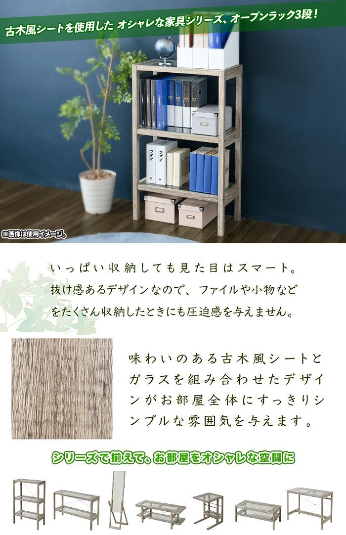 シンプルラック 植物 棚 フラワースタンド 花台 鉢置き 高さ100cm - aimcube画像2