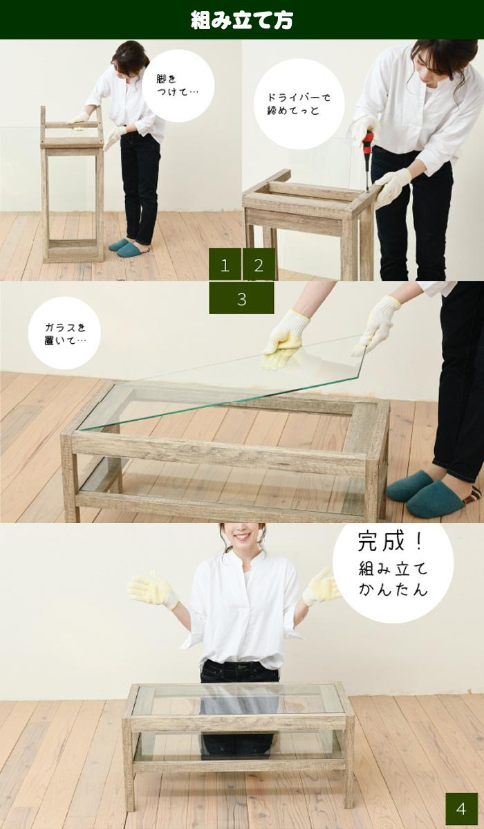 シンプルデスク 机 フレーム木製 おしゃれ デスク 平机 高さ70cm - aimcube画像4