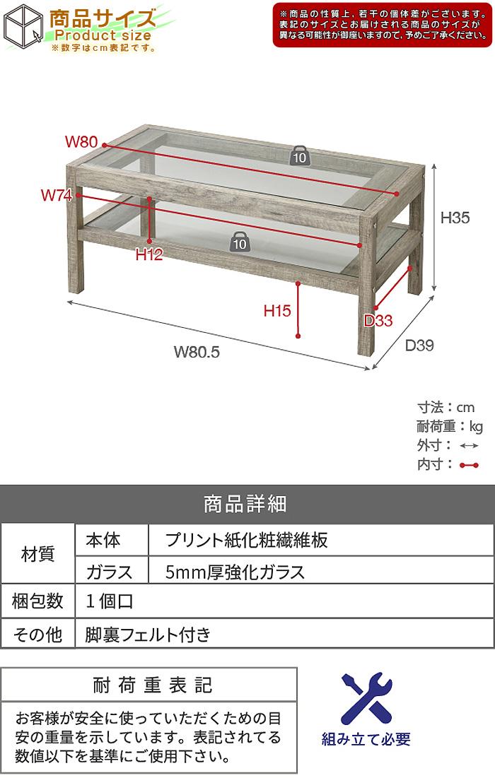 フリーデスク 幅90.5cm 古材風 ガラス天板 天板耐荷重20kg ガラスデスク - エイムキューブ画像5
