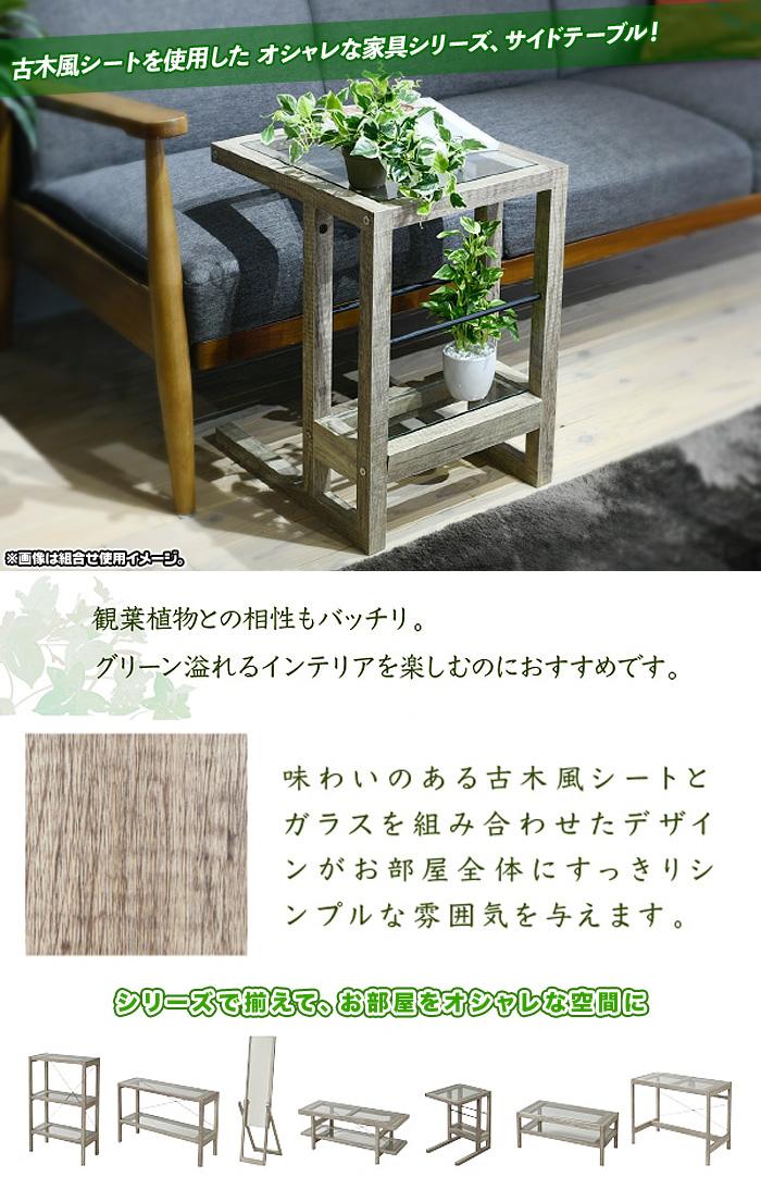 シンプル フレーム木製 おしゃれ ガラスサイドテーブル 高さ53cm - aimcube画像2