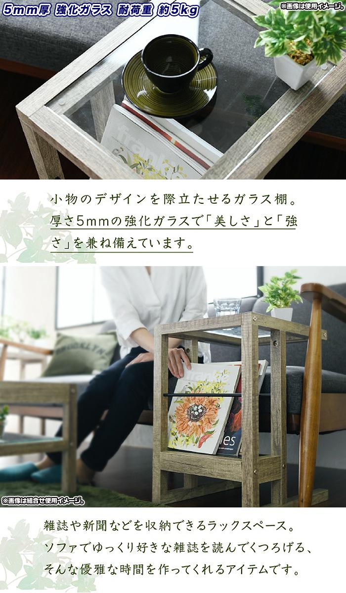 木製 サイドテーブル 幅35.5cm 棚付き 古材風 ガラス天板 耐荷重5kg - エイムキューブ画像3