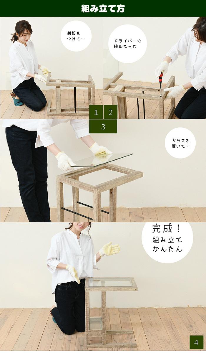 シンプル フレーム木製 おしゃれ ガラスサイドテーブル 高さ53cm - aimcube画像4