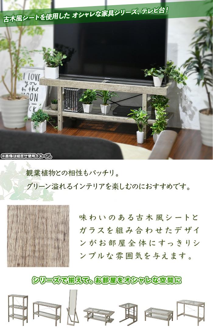 シンプル フレーム木製 おしゃれ テレビラック TV台 高さ40cm - aimcube画像2