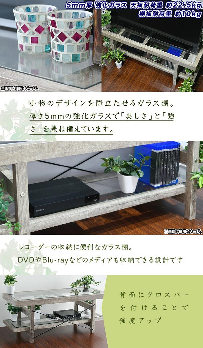 木製 テレビ台 幅100cm 棚付き 古材風 ガラス天板 天板耐荷重22.5kg - エイムキューブ画像3