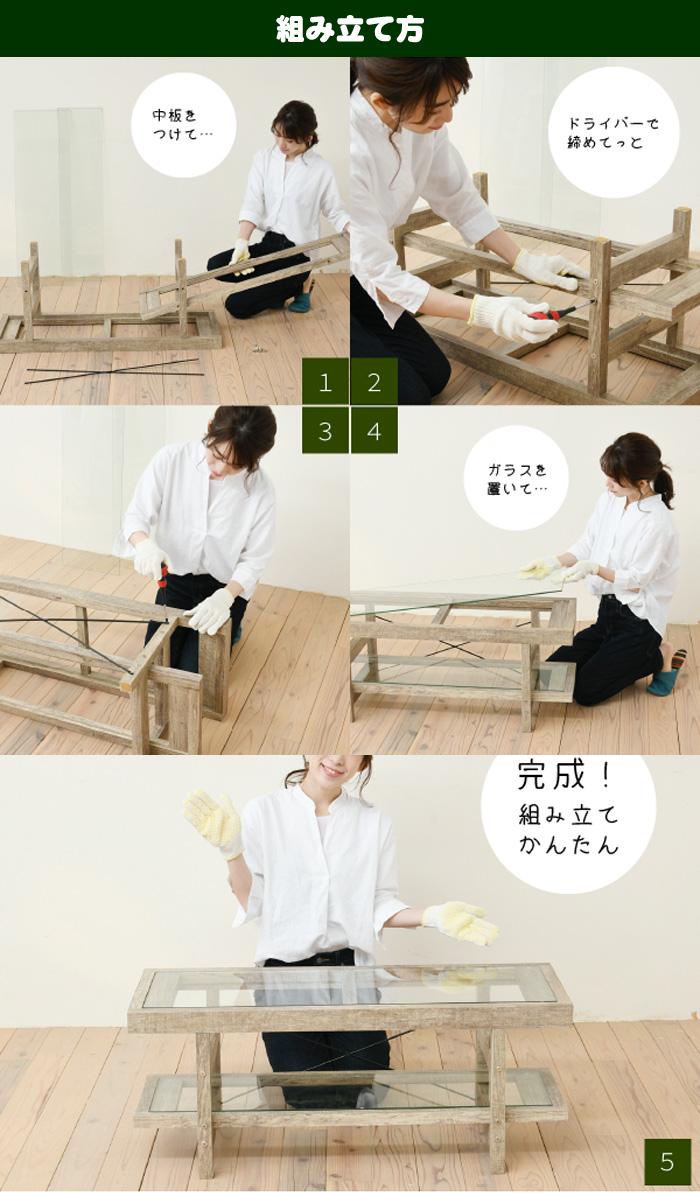 シンプル フレーム木製 おしゃれ テレビラック TV台 高さ40cm - aimcube画像4