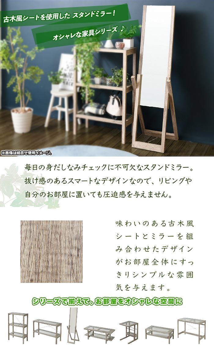玄関ミラー フレーム木製 おしゃれ 木製ミラー ミラー高さ4段階調整可 - aimcube画像2