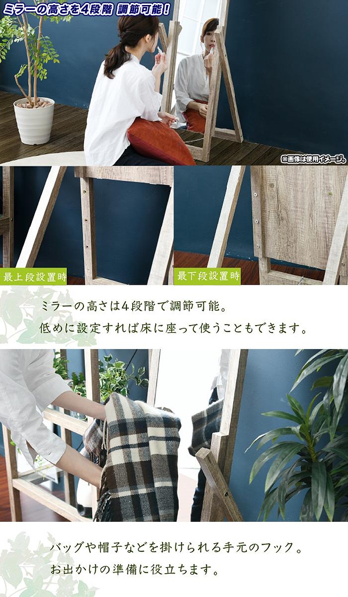 木製 スタンドミラー 鏡幅26.5cm 全体幅39.5cm 姿見 古材風 シンプルミラー - エイムキューブ画像3