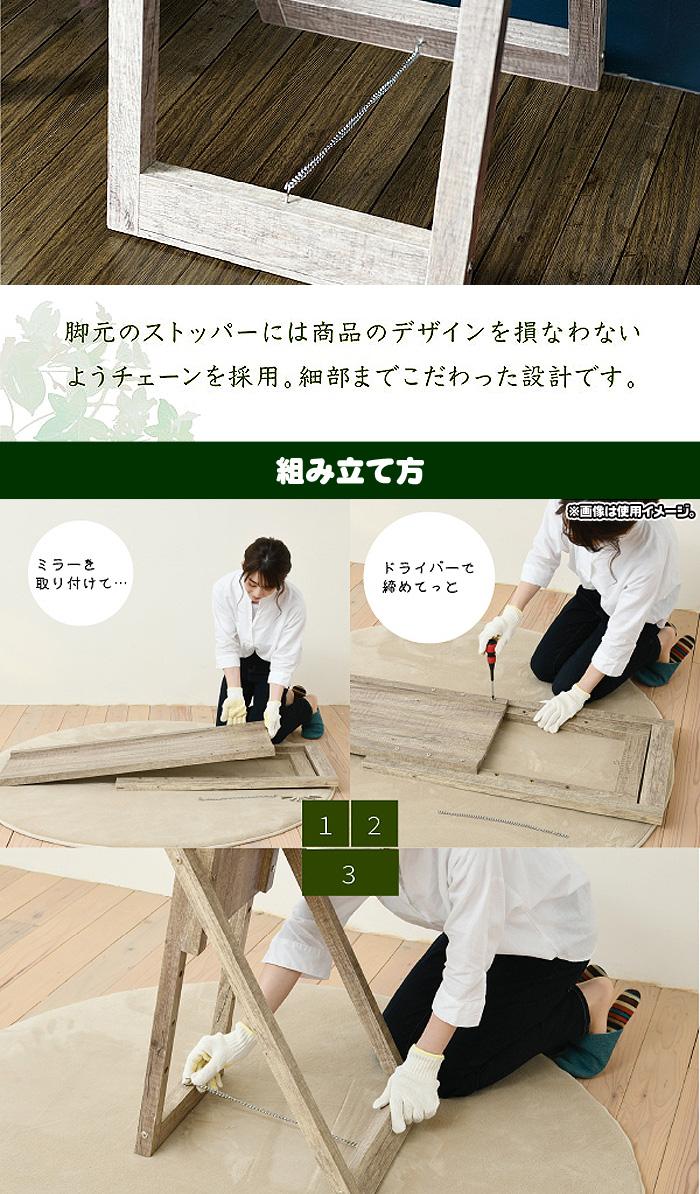 玄関ミラー フレーム木製 おしゃれ 木製ミラー ミラー高さ4段階調整可 - aimcube画像4