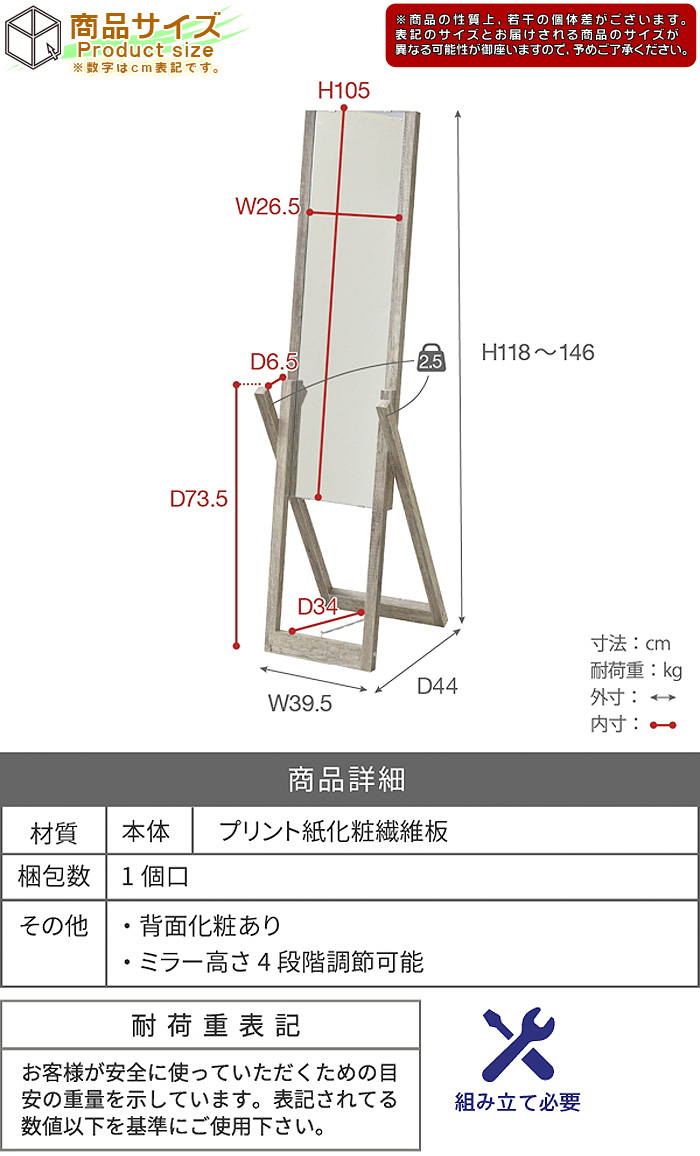 玄関ミラー フレーム木製 おしゃれ 木製ミラー ミラー高さ4段階調整可 - aimcube画像6