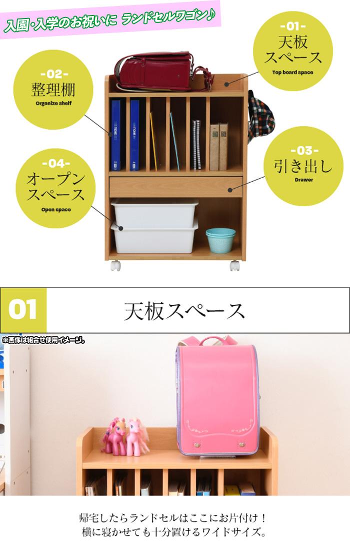 木製 教科書ラック デスクワゴン サイドワゴン 本棚 フック搭載 - aimcube画像2