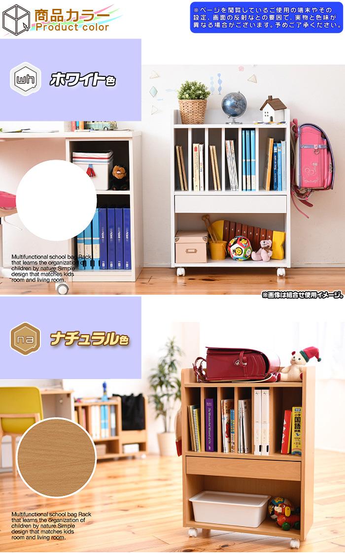 木製 教科書ラック デスクワゴン サイドワゴン 本棚 フック搭載 - aimcube画像6