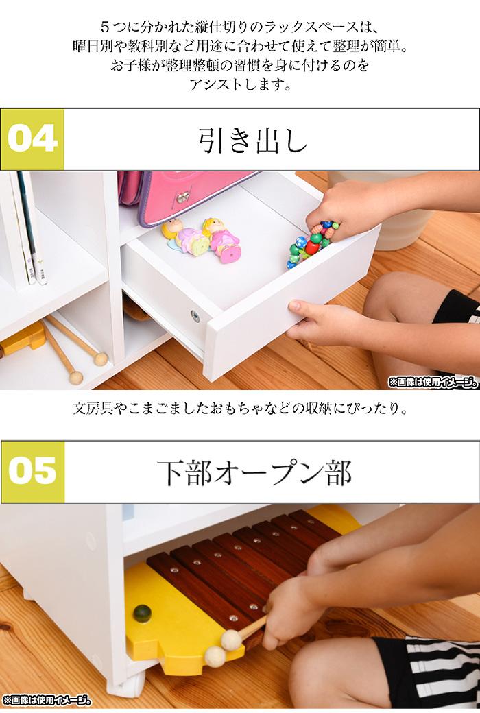 木製 教科書ラック デスクワゴン サイドワゴン 本棚 フック搭載 - aimcube画像4