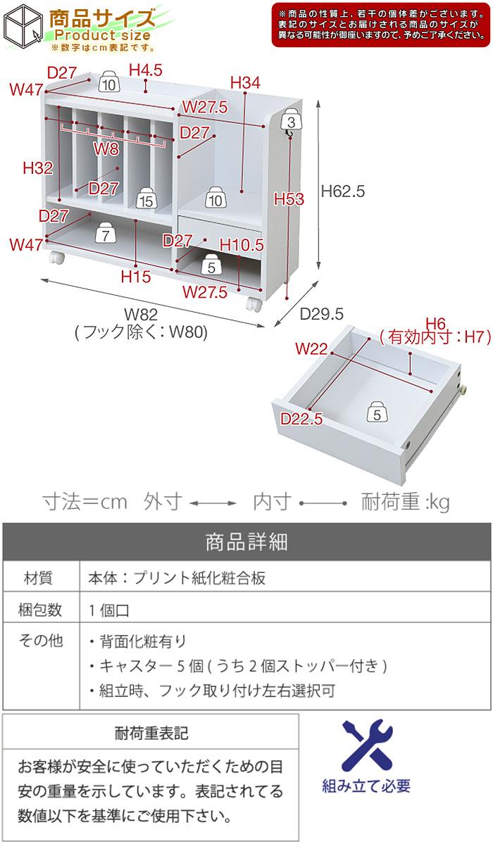 木製 教科書ラック デスクワゴン サイドワゴン 本棚 フック搭載 - aimcube画像8