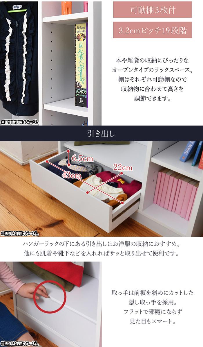 子供用 ハンガーラック 幅70cm ランドセルラック 洋服 収納 衣類収納 - エイムキューブ画像5