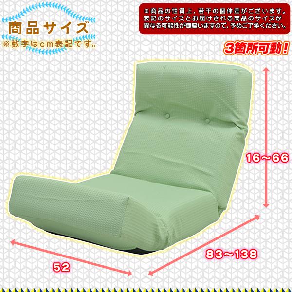 2段階調整 座椅子  リクライニングチェア サイドポケット付 リクライニング チェア 高座椅子 - aimcube画像6