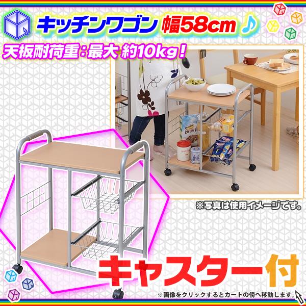 キッチンワゴン メッシュ棚付 サイドワゴン キャリーワゴン 電気ポット 収納 天板耐荷重 約10kg - エイムキューブ画像1