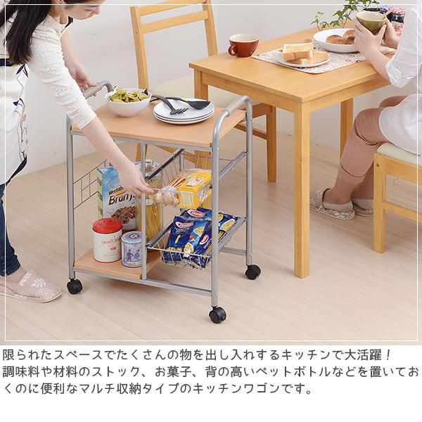 美容室 ワゴン 配膳 キャスター付 ☆ グリップ付 台所 配膳 ワゴン 炊飯器 収納 - aimcube画像2