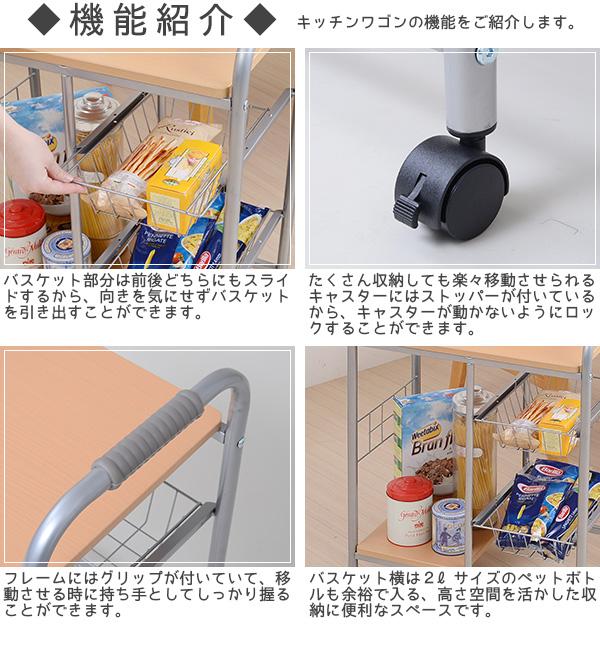 キッチンワゴン メッシュ棚付 サイドワゴン キャリーワゴン 電気ポット 収納 天板耐荷重 約10kg - エイムキューブ画像3