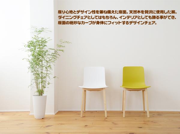 リビング 椅子 子供部屋 食卓 チェア 北欧風 かわいい チェア 子ども 椅子 - aimcube画像2
