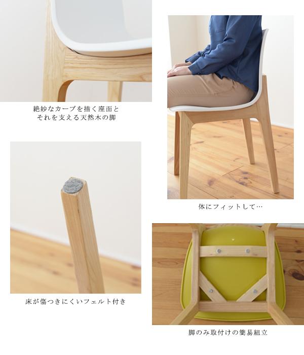 天然木脚 ダイニングチェア おしゃれ リビングチェア 木脚 チェアー 子供 椅子 - エイムキューブ画像3