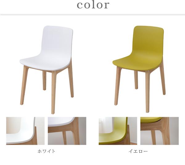 リビング 椅子 子供部屋 食卓 チェア 北欧風 かわいい チェア 子ども 椅子 - aimcube画像4