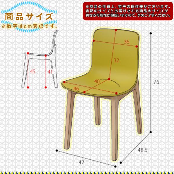 天然木脚 ダイニングチェア おしゃれ リビングチェア 木脚 チェアー 子供 椅子 - エイムキューブ画像5