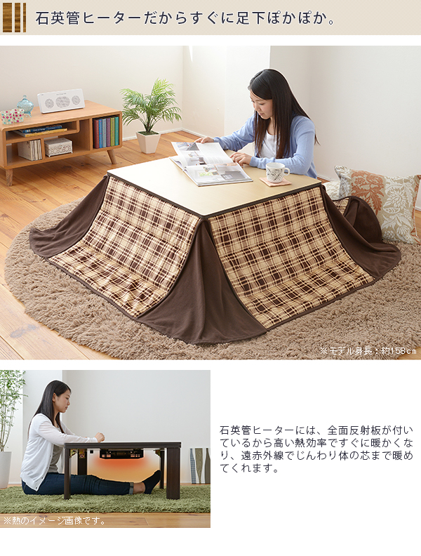 こたつテーブル 掛布団 セット 幅70cm 正方形 チェック柄布団 天板リバーシブル こたつ 2点セット - エイムキューブ画像3