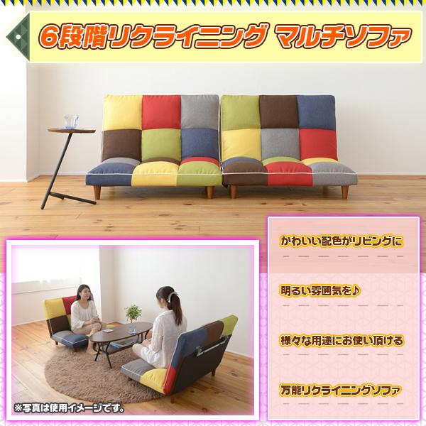 ロータイプ ソファー 簡易ベッド フルフラット 脚のみ取付 リクライニングソファ 1人 二人 三人 - aimcube画像2