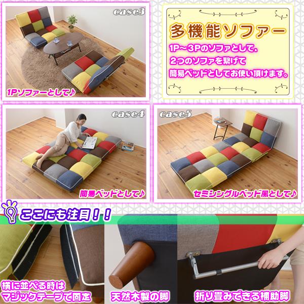 ロータイプ ソファー 簡易ベッド フルフラット 脚のみ取付 リクライニングソファ 1人 二人 三人 - aimcube画像4